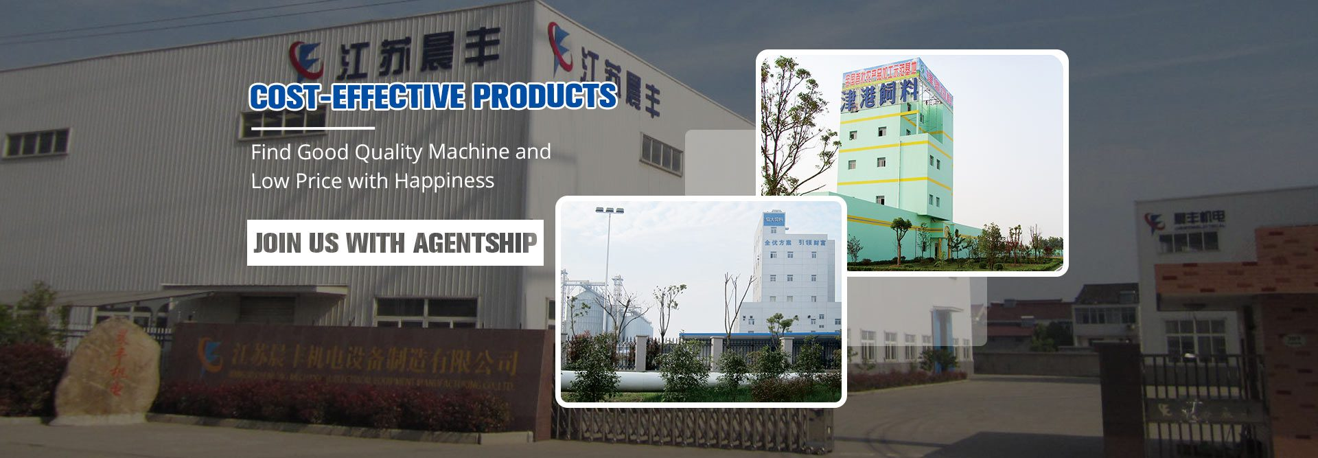 Main Machines,Hammer Mill,Pellet Mill