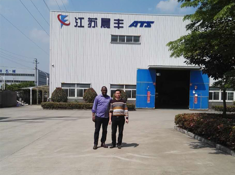 African Client Mr Samuel Bolaji Visit Our Factory